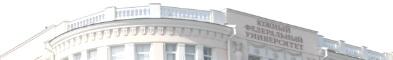 Система управления курсами ЮФУ